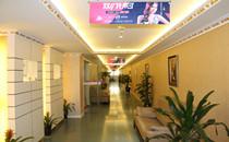 上海宏康疤痕胎记医院走廊