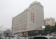 上海健桥医院疤痕科