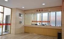 上海健桥医院疤痕科收费处