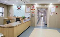 上海健桥医院疤痕科护士站