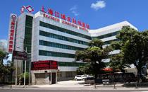 上海江城皮肤病医院大门