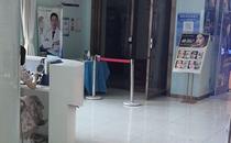 荆州庞春典整形大厅