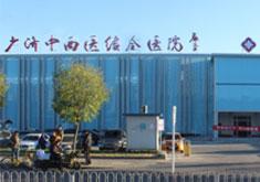北京广济中西医结合医院疤痕科