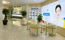 杭州首瑞植发大厅