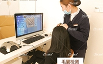 武汉熙朵植发术前检测室