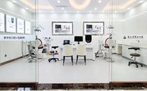 唐山牙博士口腔治疗室