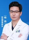 北京西尔口腔医生杨扬