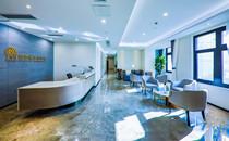 上海生命树医疗美容数字化手术中心