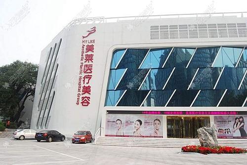 北京美莱做全面部自体脂肪填充好的医生是他,在国内很有名