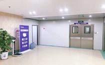 济南海峡植发手术室