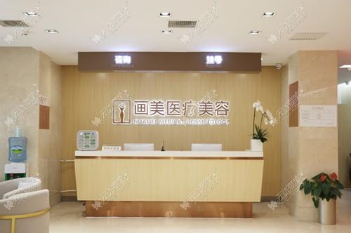 可以说下徐学东医生在哪家医院坐诊吗,想找他做耳软骨隆鼻